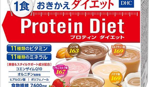 DHC PROTEIN DIET NHẬT BẢN
