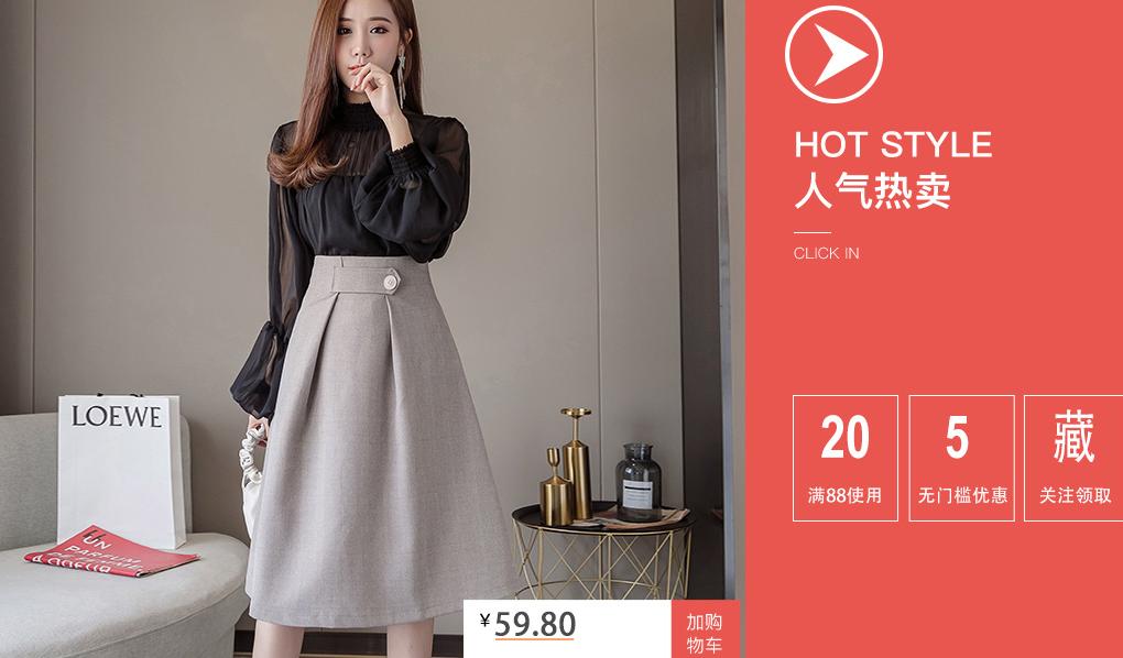 Chả lo mùa đông lạnh với những mẫu chân váy order taobao dưới đây